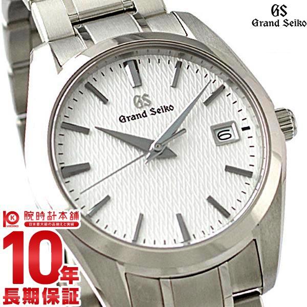 【店内ポイント最大43倍&最大2000円OFFクーポン!9日20時から】セイコー グランドセイコー GRANDSEIKO 9Fクオーツ 10気圧防水 SBGX267 [正規品] メンズ 腕時計 時計