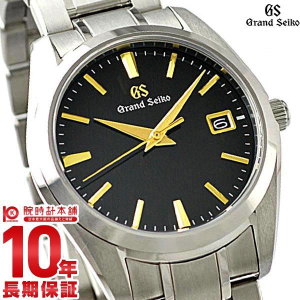 最大1200円割引クーポン対象店 セイコー グランドセイコー GRANDSEIKO 9Fクオーツ 10気圧防水 SBGX269 [正規品] メンズ 腕時計 時計