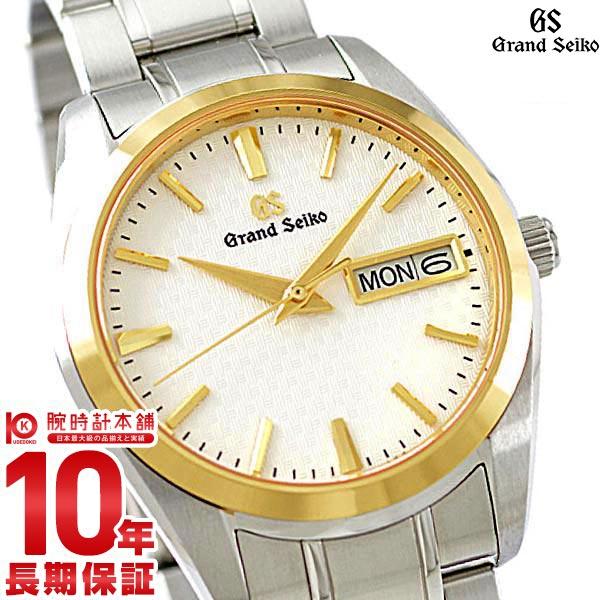 セイコー グランドセイコー GRANDSEIKO 9Fクオーツ 10気圧防水 SBGT238 [正規品] メンズ 腕時計 時計