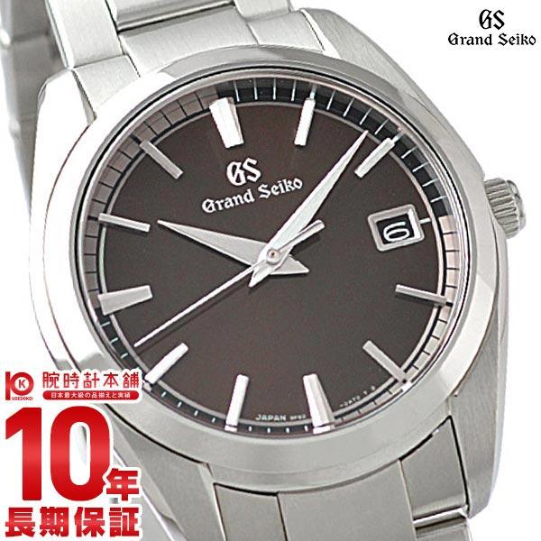 セイコー グランドセイコー GRANDSEIKO 9Fクオーツ 10気圧防水 SBGX273 [正規品] メンズ 腕時計 時計