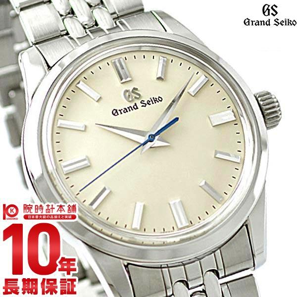 セイコー グランドセイコー GRANDSEIKO 9Sメカニカル 機械式(手巻き) SBGW235 [正規品] メンズ 腕時計 時計