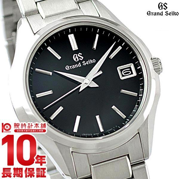 セイコー グランドセイコー GRANDSEIKO 9Fクオーツ 10気圧防水 SBGV215 [正規品] メンズ 腕時計 時計