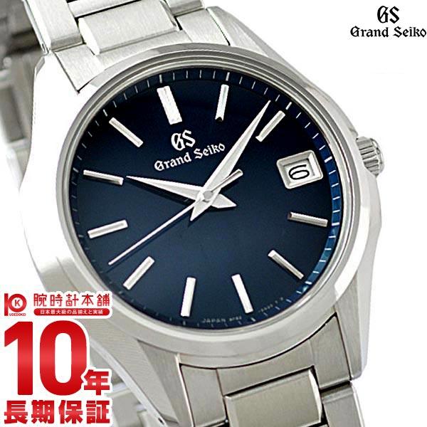 セイコー グランドセイコー GRANDSEIKO 9Fクオーツ 10気圧防水 SBGV217 [正規品] メンズ 腕時計 時計【あす楽】