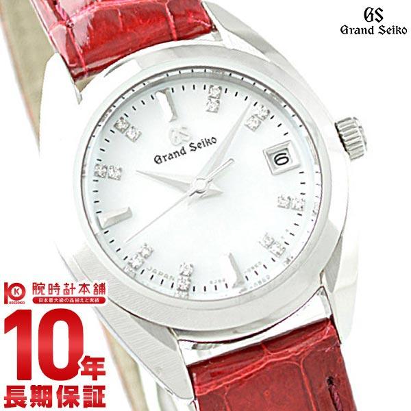 セイコー グランドセイコー GRANDSEIKO 10気圧防水 STGF287 [正規品] レディース 腕時計 時計