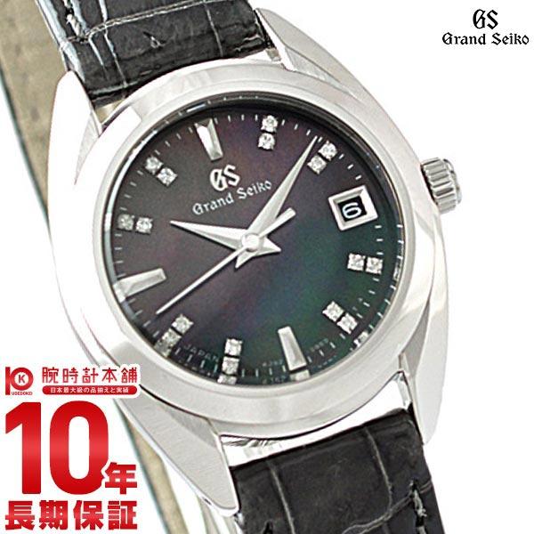 セイコー グランドセイコー GRANDSEIKO 10気圧防水 STGF289 [正規品] レディース 腕時計 時計