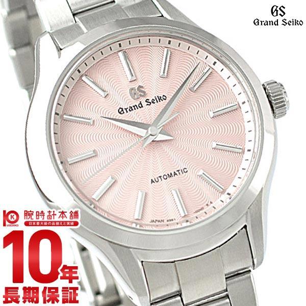 セイコー グランドセイコー GRANDSEIKO 10気圧防水 機械式(自動巻き/手巻き) STGR207 [正規品] レディース 腕時計 時計