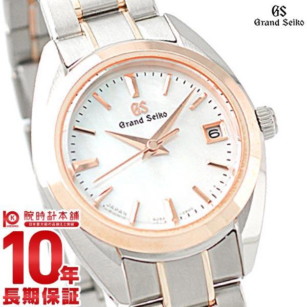 セイコー グランドセイコー GRANDSEIKO 10気圧防水 STGF310 [正規品] レディース 腕時計 時計