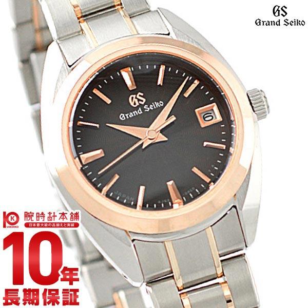 【店内最大37倍!28日23:59まで】セイコー グランドセイコー GRANDSEIKO 10気圧防水 STGF312 [正規品] レディース 腕時計 時計