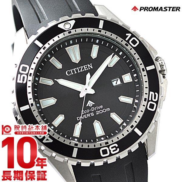 シチズン プロマスター PROMASTER BN0190-15E [正規品] メンズ 腕時計 時計【36回金利0%】