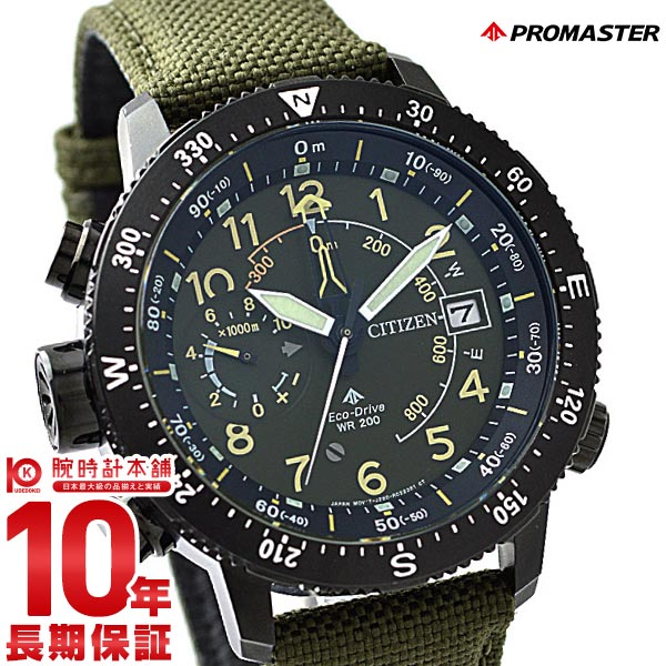 シチズン プロマスター PROMASTER BN4046-10X [正規品] メンズ 腕時計 時計【24回金利0%】【あす楽】