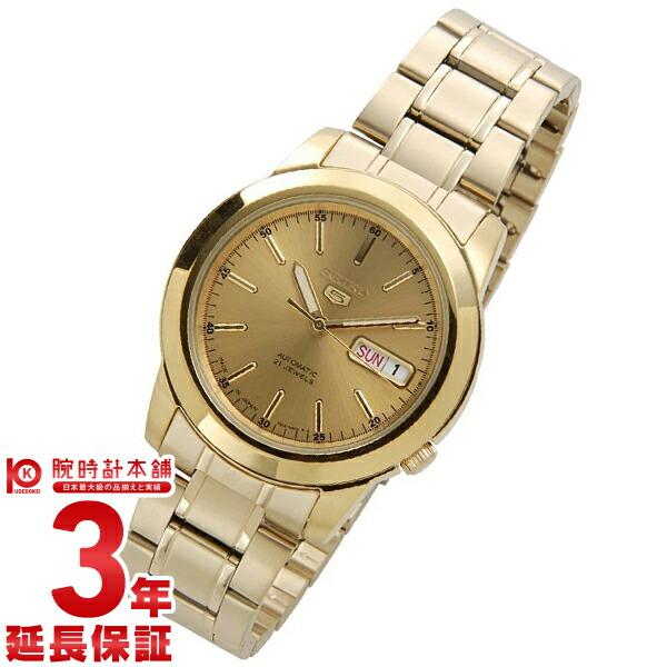 【最安値挑戦中】セイコー5 腕時計 逆輸入モデル SEIKO5 SNKE56J1 メンズ