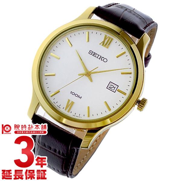 セイコー 逆輸入モデル SEIKO SUR226P1 メンズ