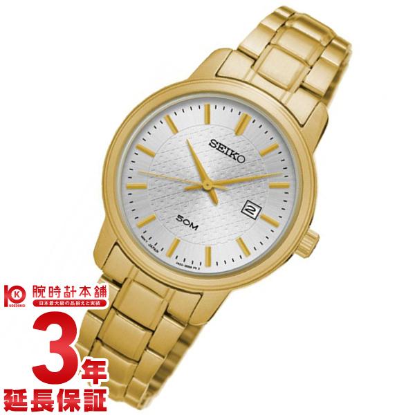 最大1200円割引クーポン対象店 セイコー 逆輸入モデル SEIKO SUR744P1 レディース