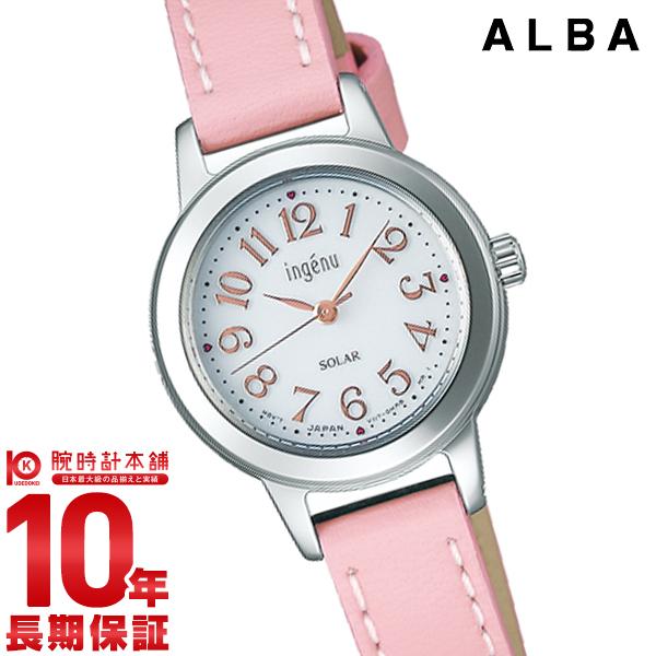 セイコー アルバ ALBA アンジェーヌ AHJD101 [正規品] レディース 腕時計 時計