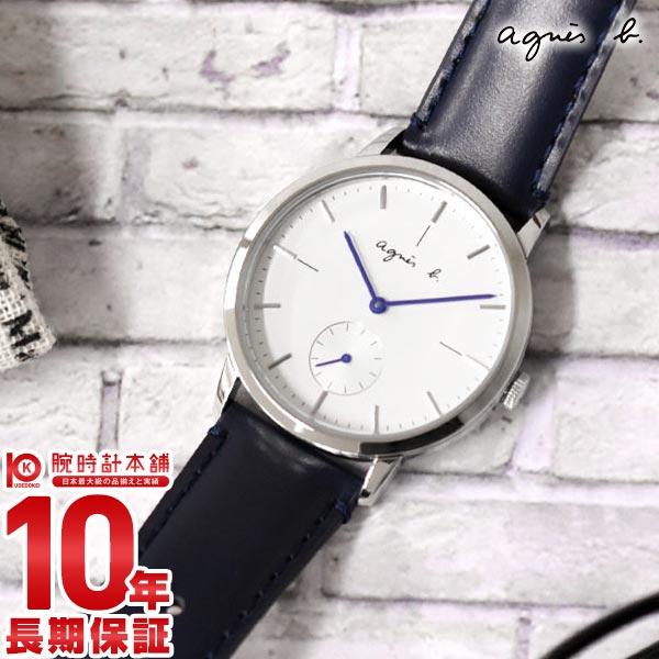 アニエスベー 時計 メンズ agnesb FCRT971 [正規品]【あす楽】