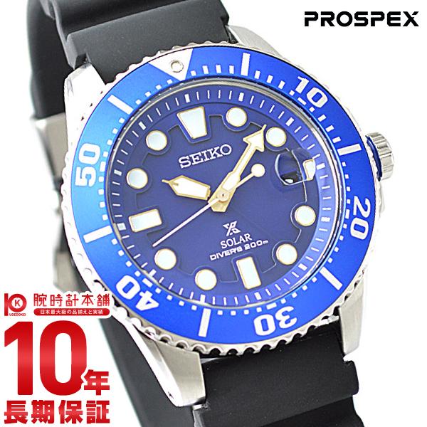 セイコー プロスペックス PROSPEX SBDJ021 [正規品] メンズ 腕時計 時計【24回金利0%】【あす楽】