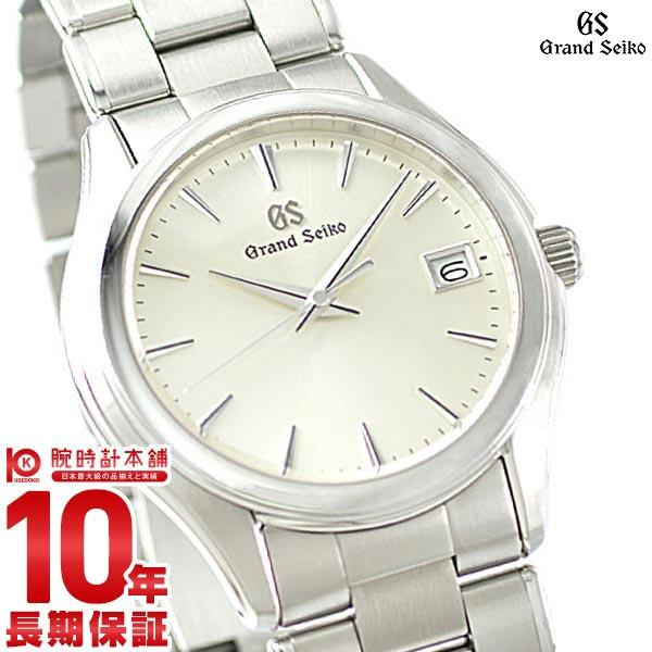 セイコー グランドセイコー GRANDSEIKO SBGX205 [正規品] メンズ 腕時計 時計