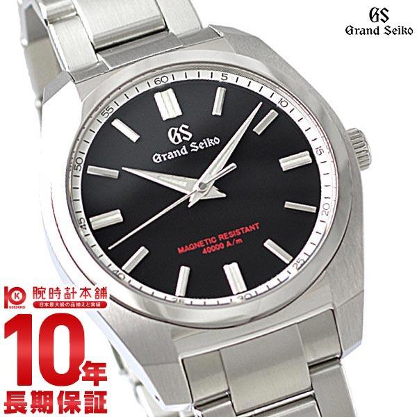 セイコー グランドセイコー GRANDSEIKO SBGX293 [正規品] メンズ 腕時計 時計