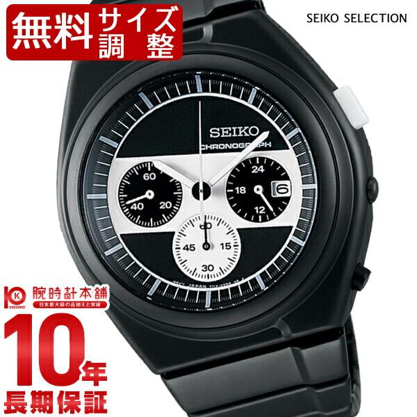 セイコーセレクション SEIKOSELECTION 限定700本 SCED065 [正規品] メンズ 腕時計 時計【24回金利0%】