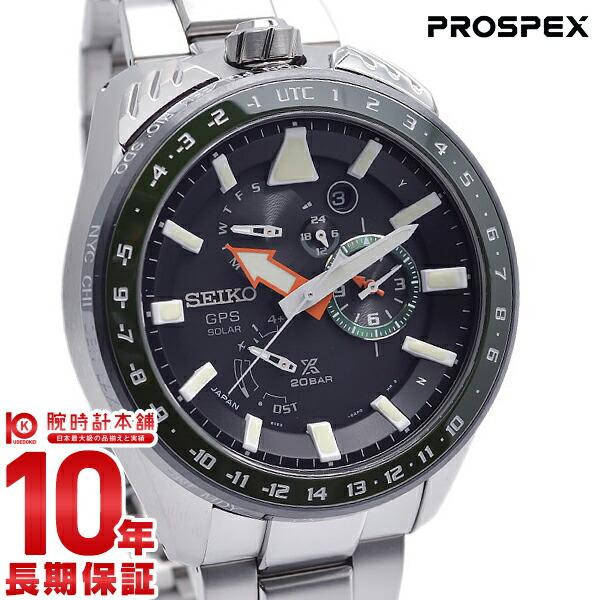 セイコー プロスペックス PROSPEX SBED007 [正規品] メンズ 腕時計 時計【あす楽】