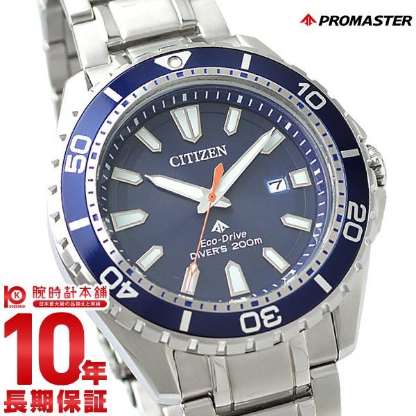 シチズン プロマスター PROMASTER BN0191-80L [正規品] メンズ 腕時計 時計【24回金利0%】【あす楽】