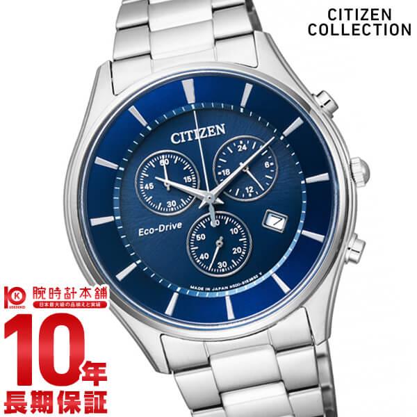 シチズンコレクション CITIZENCOLLECTION AT2360-59L [正規品] メンズ 腕時計 時計