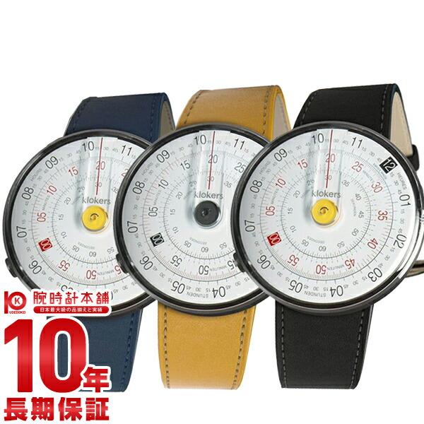 最大1200円割引クーポン対象店 クロッカーズ klokers KLOK-01-D1 [正規品] メンズ 腕時計 時計【24回金利0%】