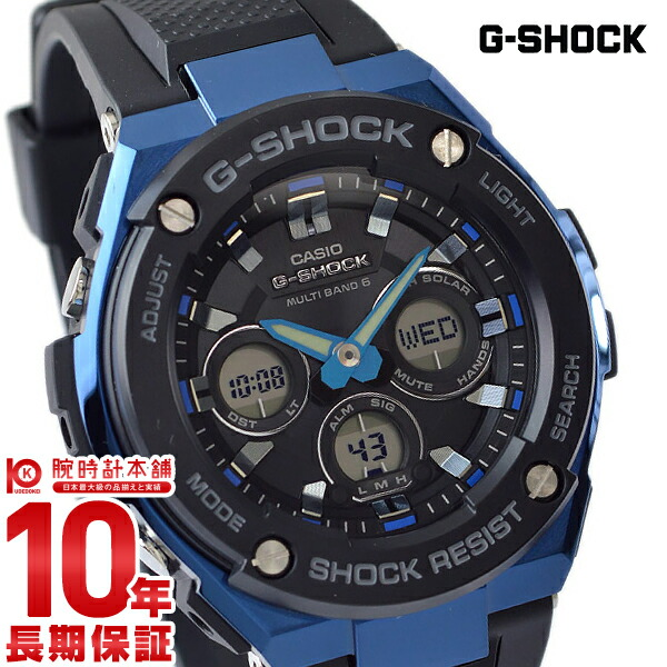 【店内ポイント最大43倍&最大2000円OFFクーポン!9日20時から】カシオ Gショック G-SHOCK GST-W300G-1A2JF [正規品] メンズ 腕時計 時計【24回金利0%】(予約受付中)