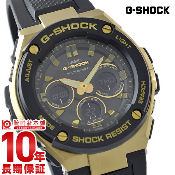 最大1200円割引クーポン対象店 カシオ Gショック G-SHOCK GST-W300G-1A9JF [正規品] メンズ 腕時計 時計【24回金利0%】(予約受付中)