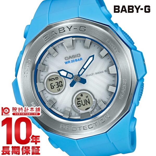 カシオ ベビーG BABY-G BGA-2250-2AJF [正規品] レディース 腕時計 時計(予約受付中)