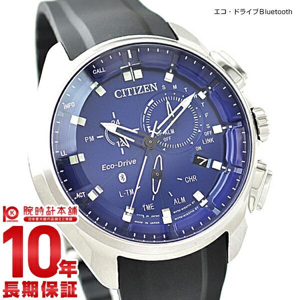 シチズン 腕時計 ブルートゥース Bluetooth BZ1020-22L [正規品] メンズ 腕時計 時計【24回金利0%】【あす楽】