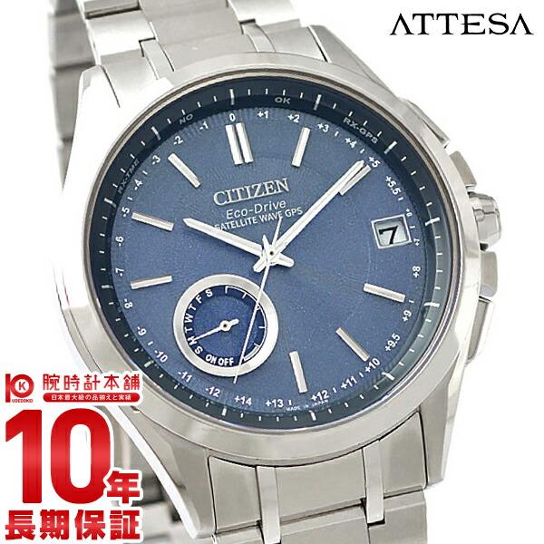 シチズン アテッサ ATTESA ビジネス 人気 CC3010-51L [正規品] メンズ 腕時計 時計