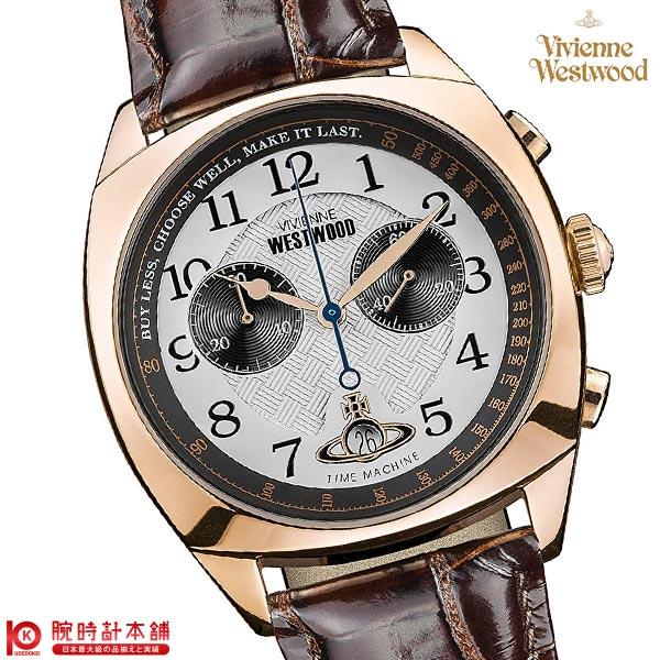 ヴィヴィアン 時計 ヴィヴィアンウエストウッド VV176WHBR メンズ