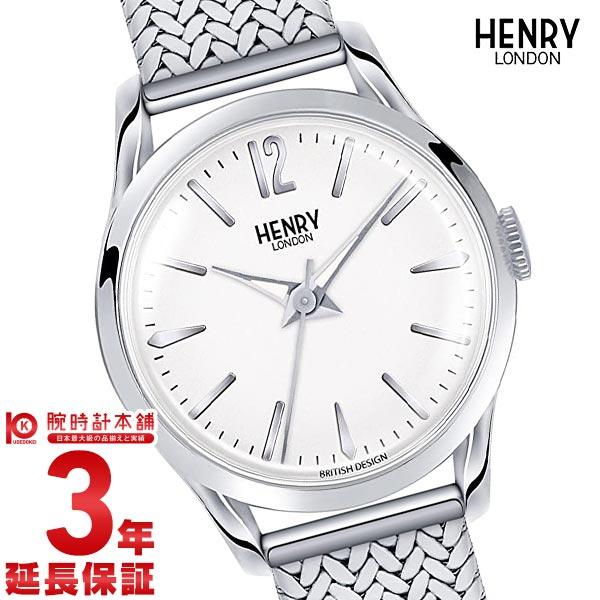 ヘンリーロンドン HENRY LONDON エッジウェア HL25-M-0013 レディース
