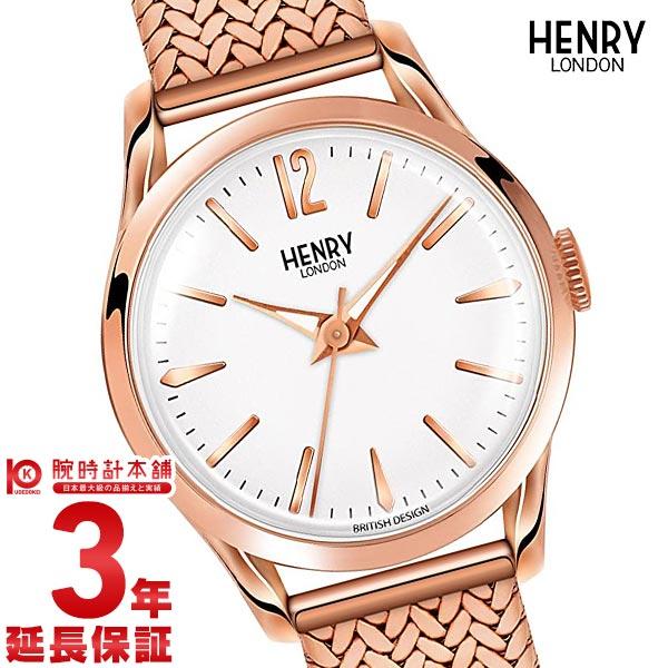ヘンリーロンドン HENRY LONDON リッチモンド HL25-M-0022 レディース