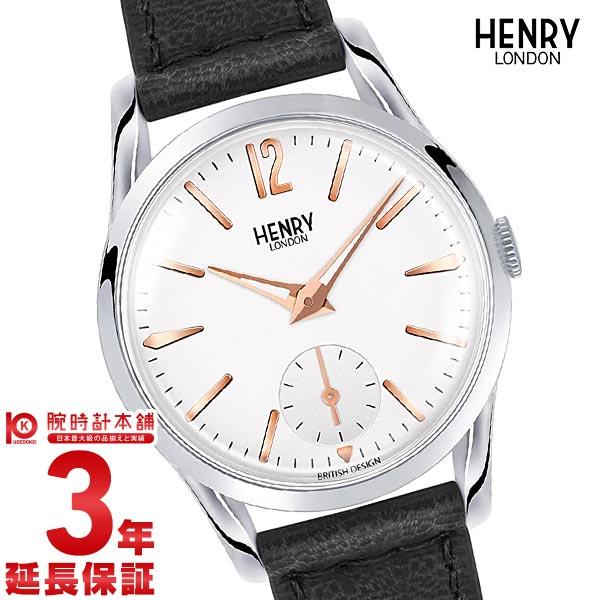 最大1200円割引クーポン対象店 ヘンリーロンドン HENRY LONDON ハイゲイト HL30-US-0001 レディース