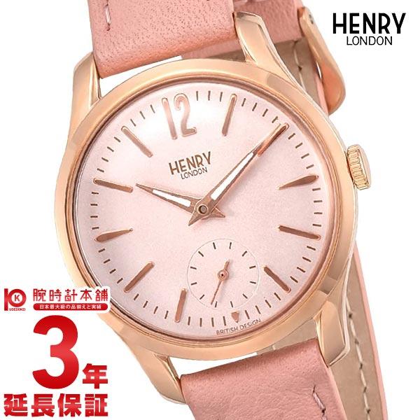 ヘンリーロンドン HENRY LONDON ショーディッチ HL30-US-0154 レディース