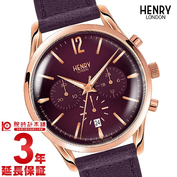 ヘンリーロンドン HENRY LONDON ハムステッド HL39-CS-0092 ユニセックス