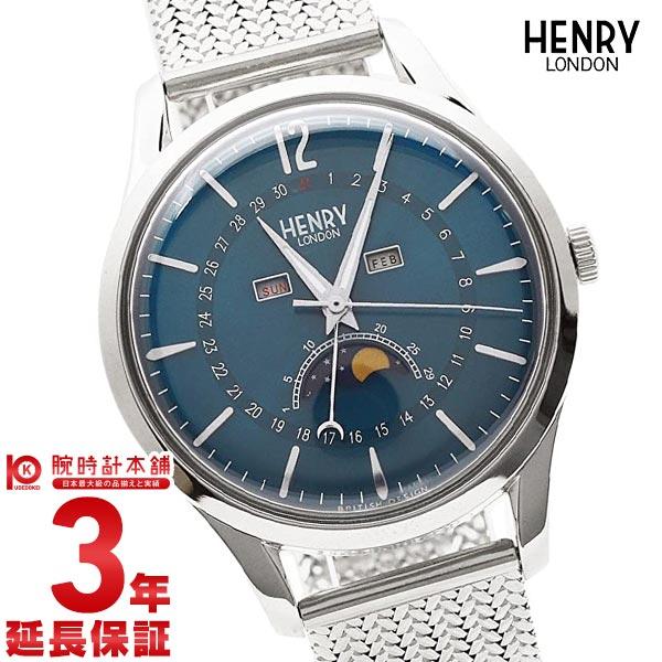 ヘンリーロンドン HENRY LONDON ナイツブリッジ HL39-LM-0085 ユニセックス