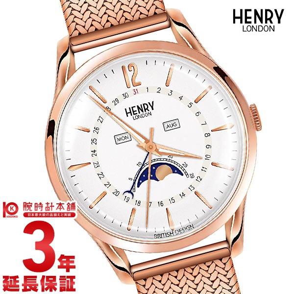 ヘンリーロンドン HENRY LONDON リッチモンド HL39-LM-0162 ユニセックス 【dl】brand deal15