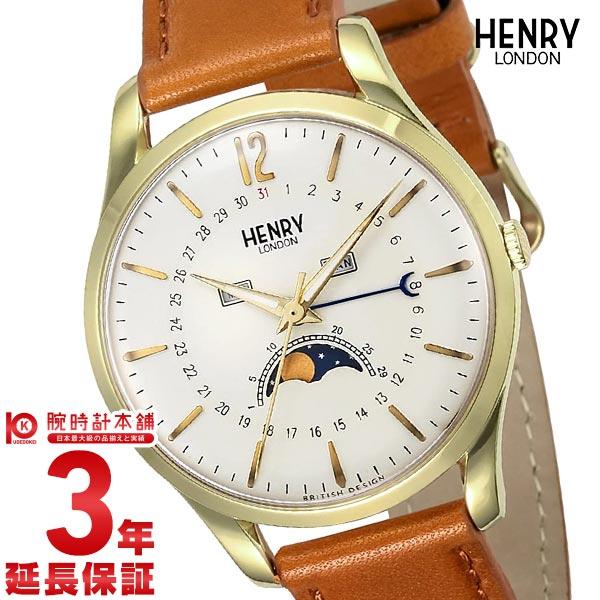 ヘンリーロンドン HENRY LONDON ウエストミンスター HL39-LS-0148 ユニセックス