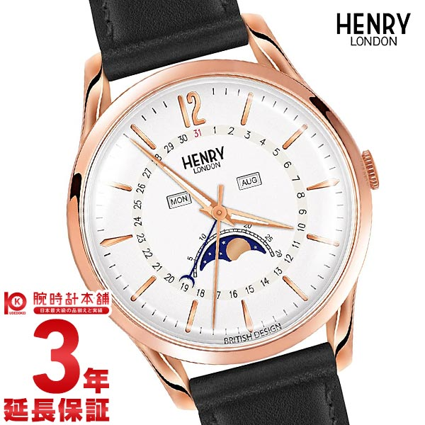 ヘンリーロンドン HENRY LONDON リッチモンド HL39-LS-0150 ユニセックス 【dl】brand deal15