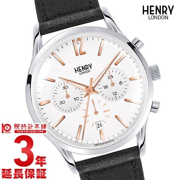 ヘンリーロンドン HENRY LONDON ハイゲート HL41-CS-0011 ユニセックス