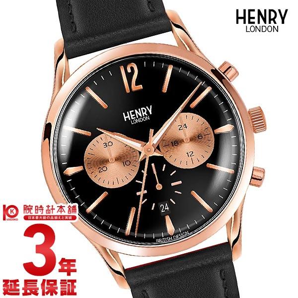 ヘンリーロンドン HENRY LONDON リッチモンド HL41-CS-0042 ユニセックス