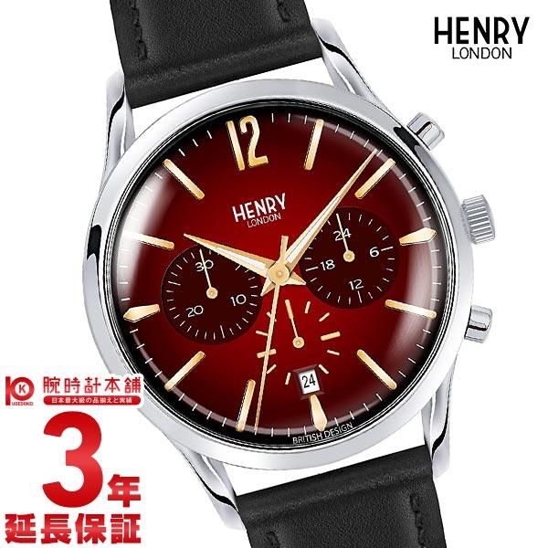 ヘンリーロンドン HENRY LONDON チャンスリー HL41-CS-0099 ユニセックス