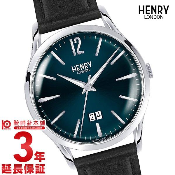 ヘンリーロンドン HENRY LONDON ナイツブリッジ HL41-JS-0035 ユニセックス