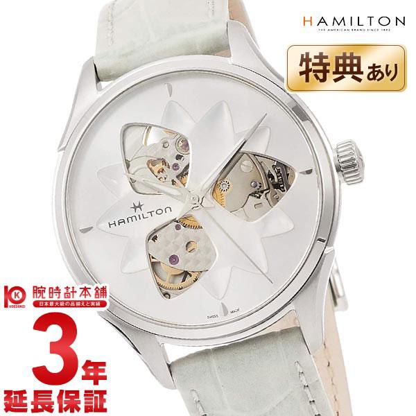 最大1200円割引クーポン対象店 ハミルトン ジャズマスター 腕時計 HAMILTON H32115891 レディース