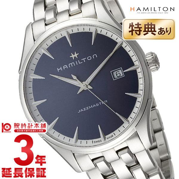 最大1200円割引クーポン対象店 ハミルトン ジャズマスター 腕時計 HAMILTON ジェント H32451141 メンズ【あす楽】