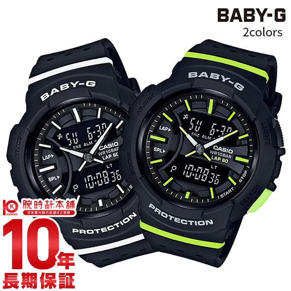 カシオ ベビーG BGA-240-1A1JF/BGA-240-1A2JF/BGA-240-4AJF/BGA-240-7AJF レディース