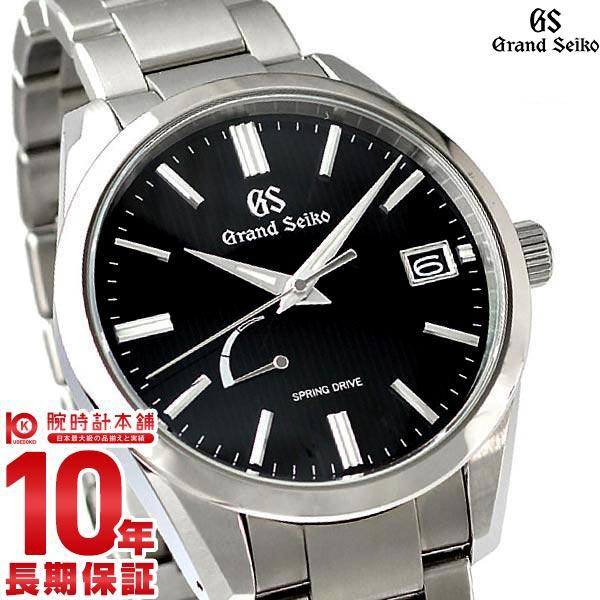 セイコー グランドセイコー GRANDSEIKO SBGA349 [正規品] メンズ 腕時計 時計